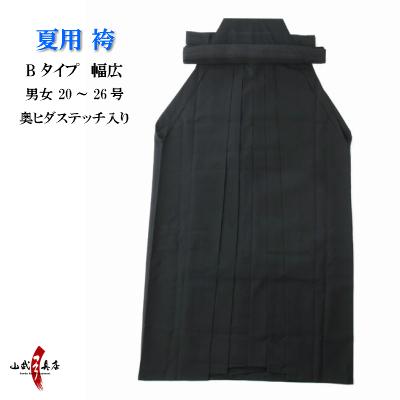 射箭的夏天袴背 hidastetch 號 20 型 B (寬)-號 28 ◆ 02P04Jul15