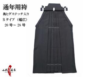 與 B 型 20-28 號 ◆ 02P04Jul15 射箭袴背 hidastetch