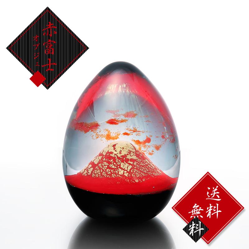 ガラス 置物 赤富士オブジェ 大富士山 オブジェ 手作りガラス細工【野口硝子】【FF-82963436】【送料無料】