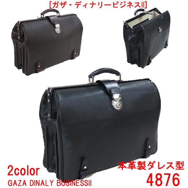 [ガザ・ディナリービジネスII] 本革製ダレス型ビジネスバッグ 4876