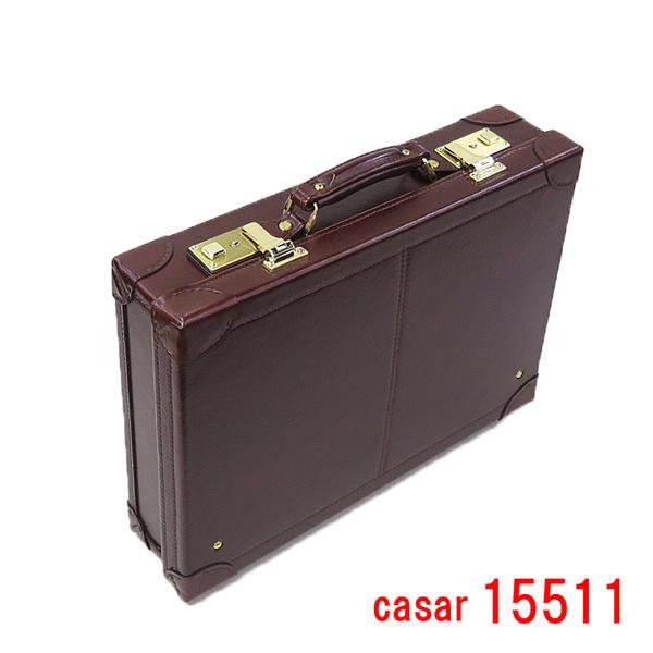 シーザー [バロンII] 本革製トランク型 アタッシュケース 15511