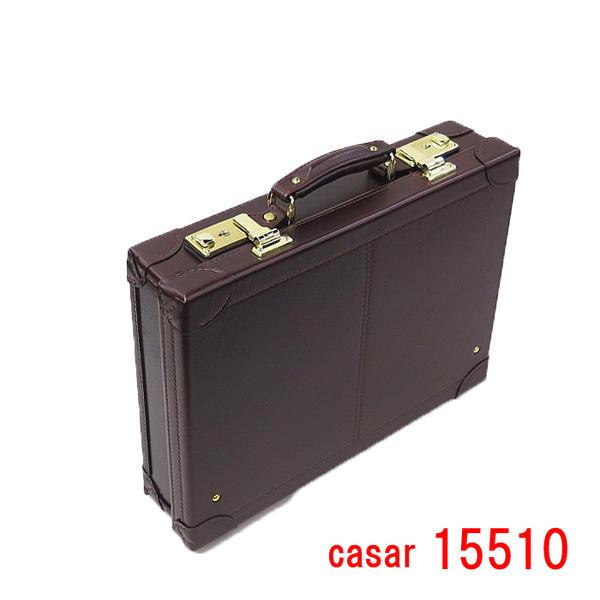 シーザー[バロンII]本革製トランク型アタッシュケース15510