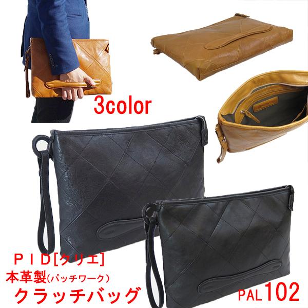 PID[ピーアイディー・クリエ]本革製クラッチバッグPAL102