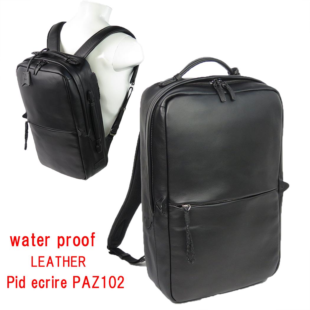 ピー・アイ・ディー [PID] 本革製 レザー デイパック リュックサック PAZ102 スクエアー型 防水レザー カジュアル メンズ おしゃれ B4 通勤 通学 ビジネスリュック