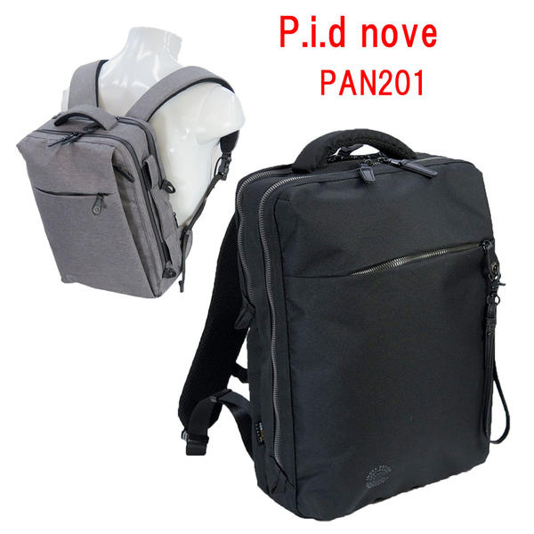 P.i.d nove[ピーアイディー・ノーヴェ] ビジネス・リュック PAN201 2WAY