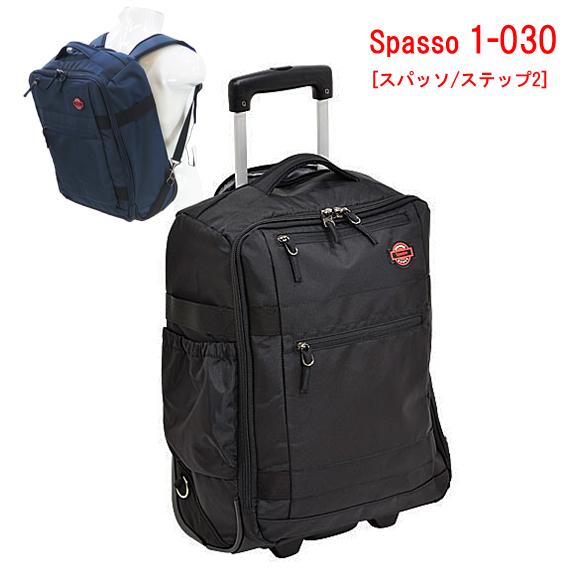 Spasso スパッソ/ステップ2 リュックキャリー 1-030トラベル キャリー Spasso Step2 3Way リュック キャリー ソフト キャリーバッグ 2輪 縦型 21リットル 機内持ち込み サイドポケット タイヤカバー ベルト収納 エンドー鞄
