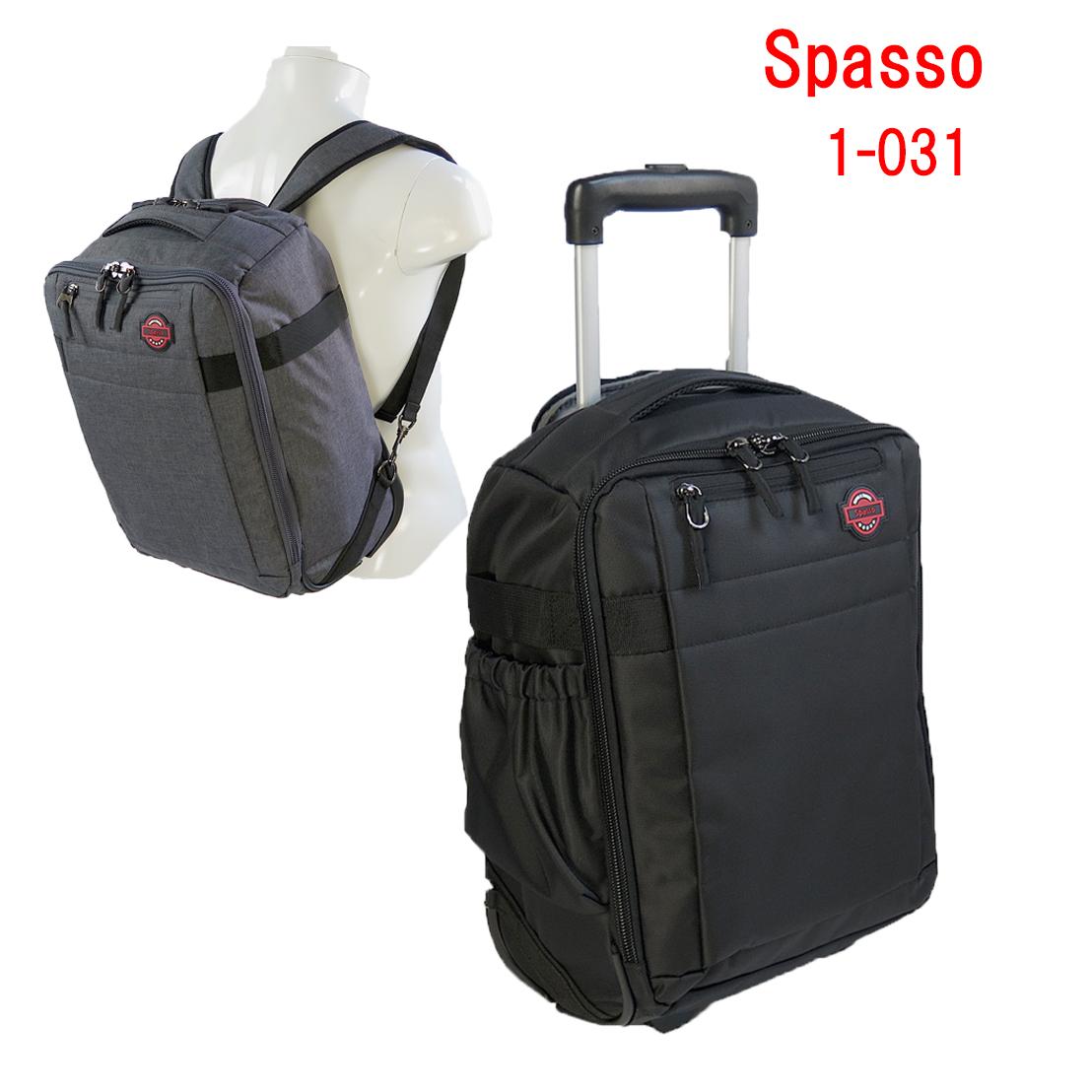 Spasso スパッソ/ステップ2 リュックキャリー(S) 1-031トラベル キャリー Spasso Step2 リュック キャリー ソフト キャリーバッグ 2輪 縦型 16リットル 機内持ち込み サイドポケット タイヤカバー ベルト収納 エンドー鞄