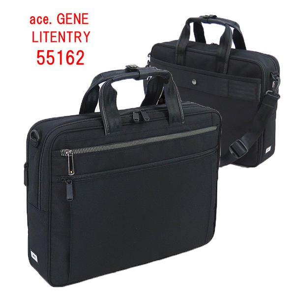 [ace. GENE リテントリー 55162] B4サイズ 15インチPC対応 ACE製品 エースジーン メンズ ブリーフ ビジネスバッグ 通勤 就活 面接 軽量 ブラック