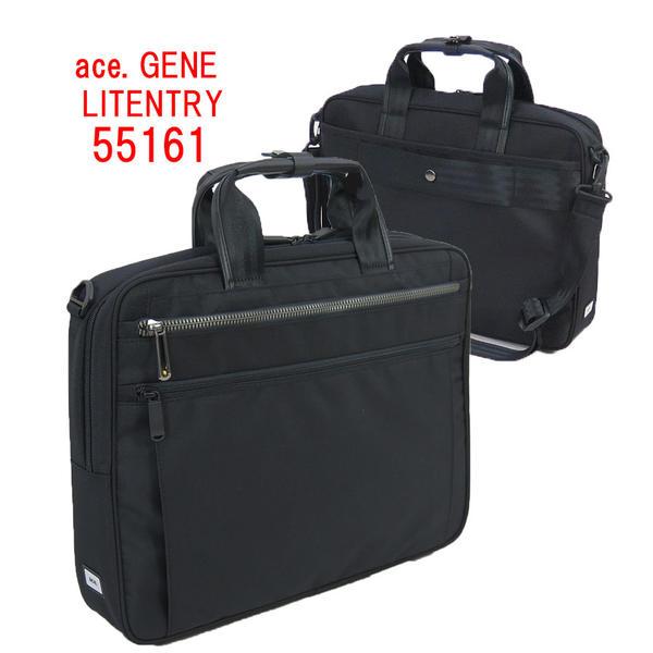 [ace. GENE リテントリー 55161] A4サイズ 13インチPC対応 ACE製品 エースジーン メンズ ブリーフ ビジネスバッグ 通勤 就活 面接 軽量 ブラック