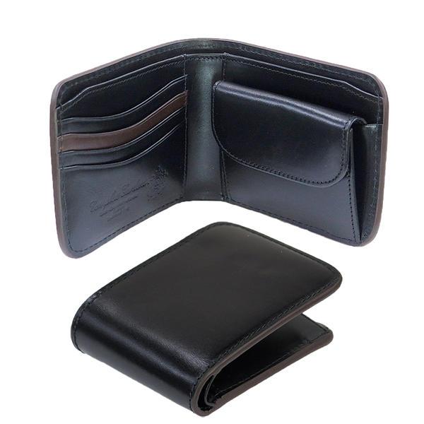 COMPLEX GARDENS[コンプレックスガーデン] タンザン[担山] 二つ折り財布(小銭入れ有り)4123 青木鞄 本革 レザー ギフト プレゼント 贈り物 革小物 男性 ランキング