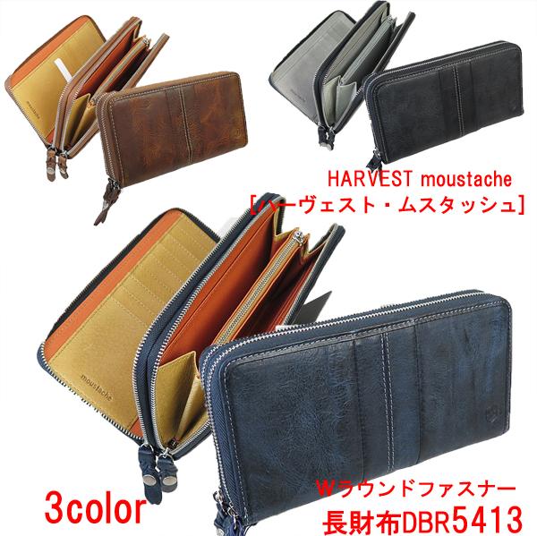 HARVEST moustache[ハーヴェスト・ムスタッシュ]Wラウンドファスナー長財布DBR5413