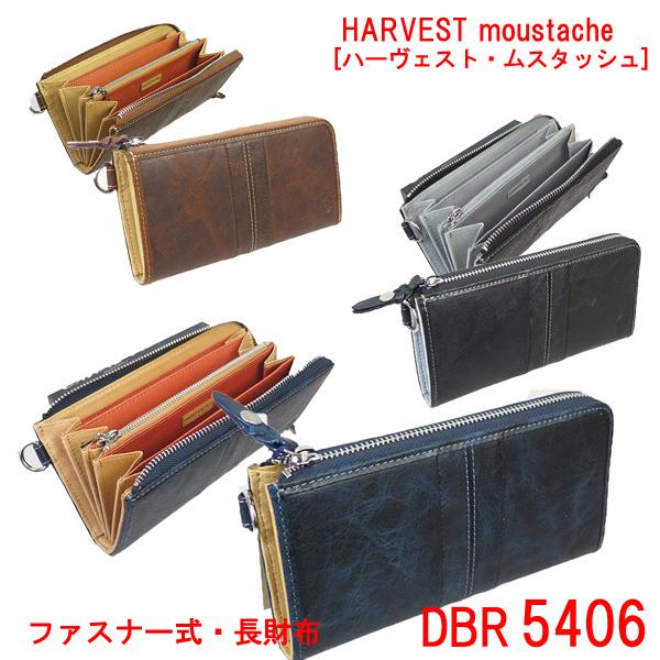 HARVEST moustache[ハーヴェスト・ムスタッシュ]ファスナー式・長財布DBR5406