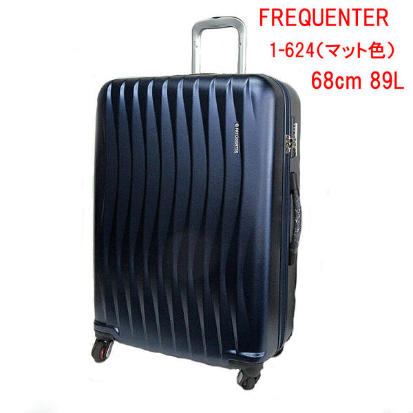 FREQUENTER 静音キャスター キャリーケース 1-624 ファスナータイプ(マット色) 68cm 89L