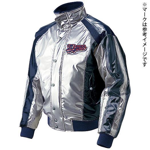【MIZUNO】ミズノ <ビクトリーステージ>グラウンドコート(野球)ブレスサーモ《52WM32303》【取り寄せ商品】