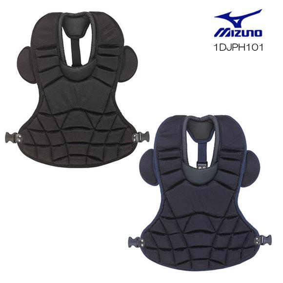ミズノ MIZUNO 1DJPH101 【ミズノプロ】硬式用プロテクター(野球)キャッチャー用防具【取り寄せ商品】