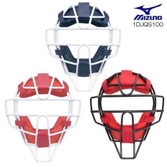 ミズノ MIZUNO  ミズノプロ 1DJQS100 ソフトボール用マスク キャッチャー用防具【取り寄せ商品】