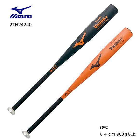 ミズノ MIZUNO 2TH24240 GE硬式用【グローバルエリート】VコングTH(金属製/84cm/900g以上)硬式野球 金属製バット【取り寄せ商品】