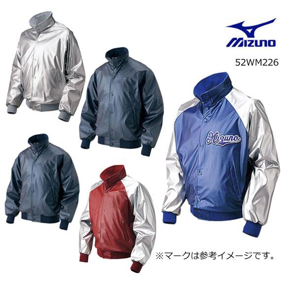 ミズノ MIZUNO 52WM226 グラウンドコート(野球)メンズ グランドコート アウター【取り寄せ商品】【13周年】