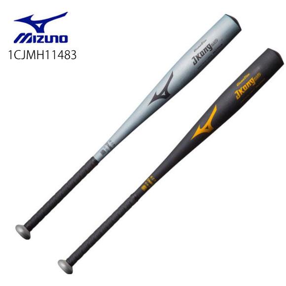ミズノ MIZUNO 1CJMH11483 硬式用【グローバルエリート】Jコングエアロ(金属製/83cm/900g以上)硬式野球 ベースボール 金属バット GE JKONG aero【取り寄せ商品】18ss(2001)
