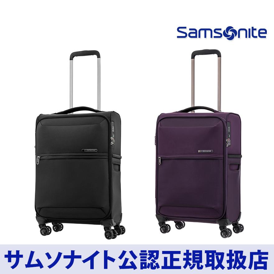 サムソナイト/Samsonite / スーツケース/ソフトスーツケース/機内持込[ セブンティートゥーエイチ デラックス | スピナー55 ]