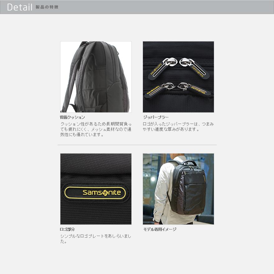 新秀麗Samsonite/商務包背包/Outlet[阿爾二背包N2]10P09Jul16