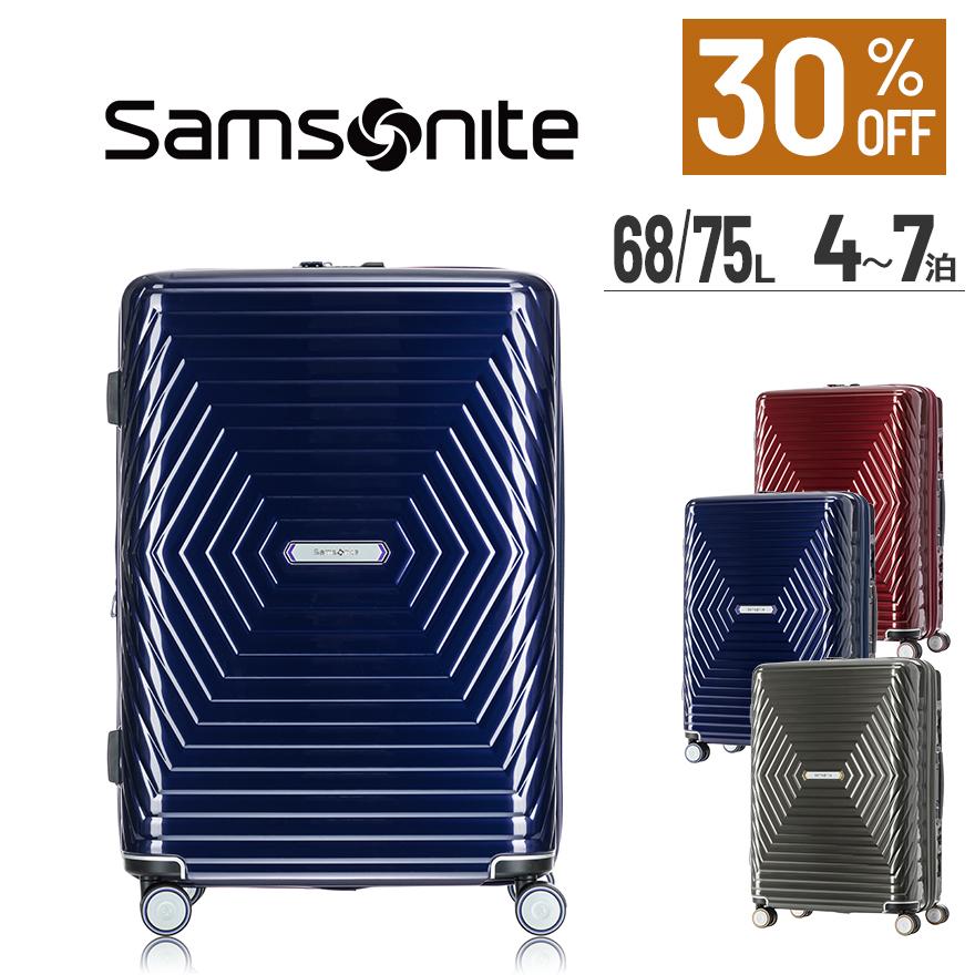 【公式】【セール/アウトレット】【30%OFF】サムソナイト/Samsonite/スーツケース/ハードケース/TSA/ジッパータイプ/4輪[ アストラ・スピナー68 エキスパンダブル ]
