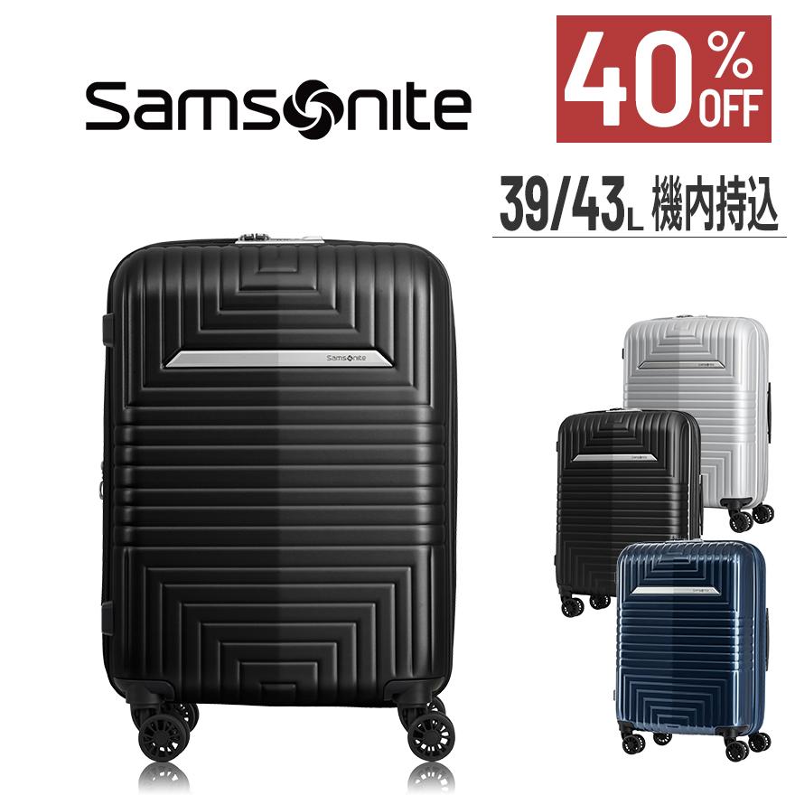 【公式】【セール/アウトレット】【40%OFF】サムソナイト/Samsonite/スーツケース/ハードケース/TSA/ジッパータイプ/機内持ち込み/4輪[ ディートゥーハンドレッド・スピナー55 エキスパンダブル ]