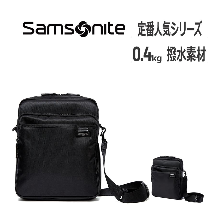 【公式】サムソナイト/Samsonite/ビジネスバッグ/ショルダーバッグ [ デボネア4・ショルダーバッグ ]