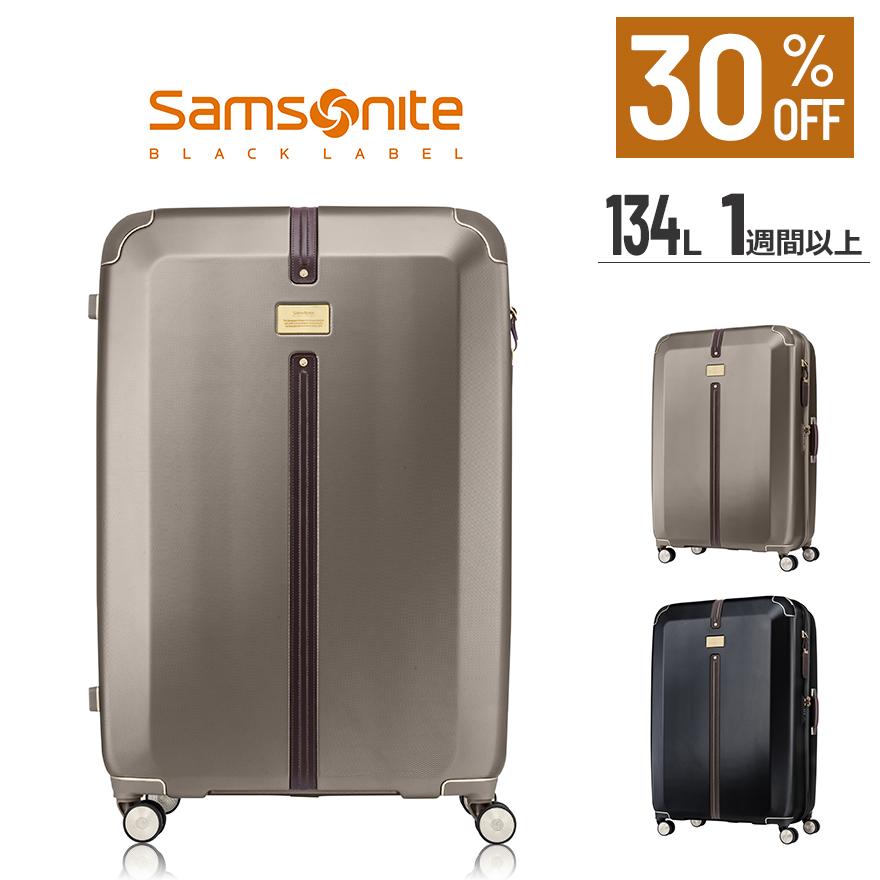 【公式】【セール/アウトレット】【30%OFF】サムソナイトブラックレーベル/SamsoniteBlackLabel/スーツケース/ハードケース/トラベル/旅行[ ハンプトン・スピナー81 ]【dl】brand