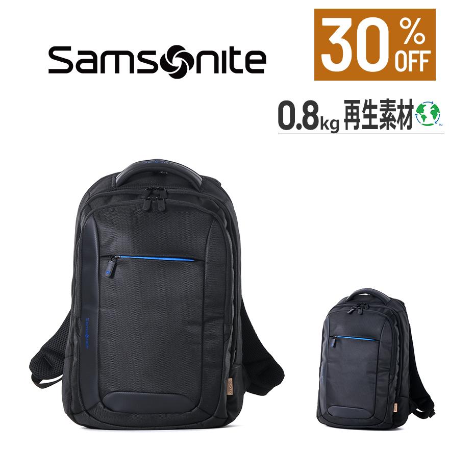【公式】【セール/アウトレット】【30%OFF】サムソナイト/Samsonite/ビジネスバッグ/バックパック[ アイコン エコ・ラップトップバックパック II ]
