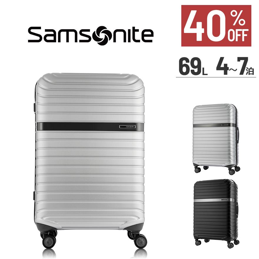 【公式】【セール/アウトレット】【40%OFF】サムソナイト / Samsonite / スーツケース/ハードスーツケース/トラベル[ レヴァック・スピナー69 ]【dl】brand