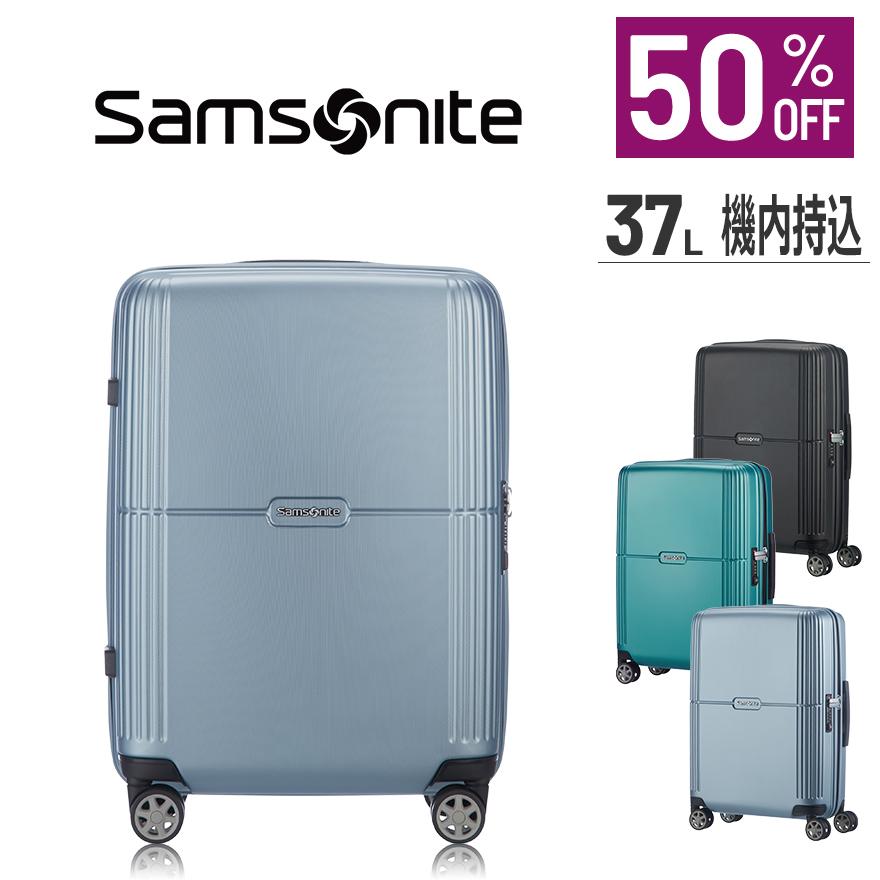 【公式】【セール/アウトレット】【50%OFF】サムソナイト/Samsonite/スーツケース/ハードケース/TSA/ジッパータイプ/機内持ち込み/4輪[ オルフェオ・スピナー55 ]