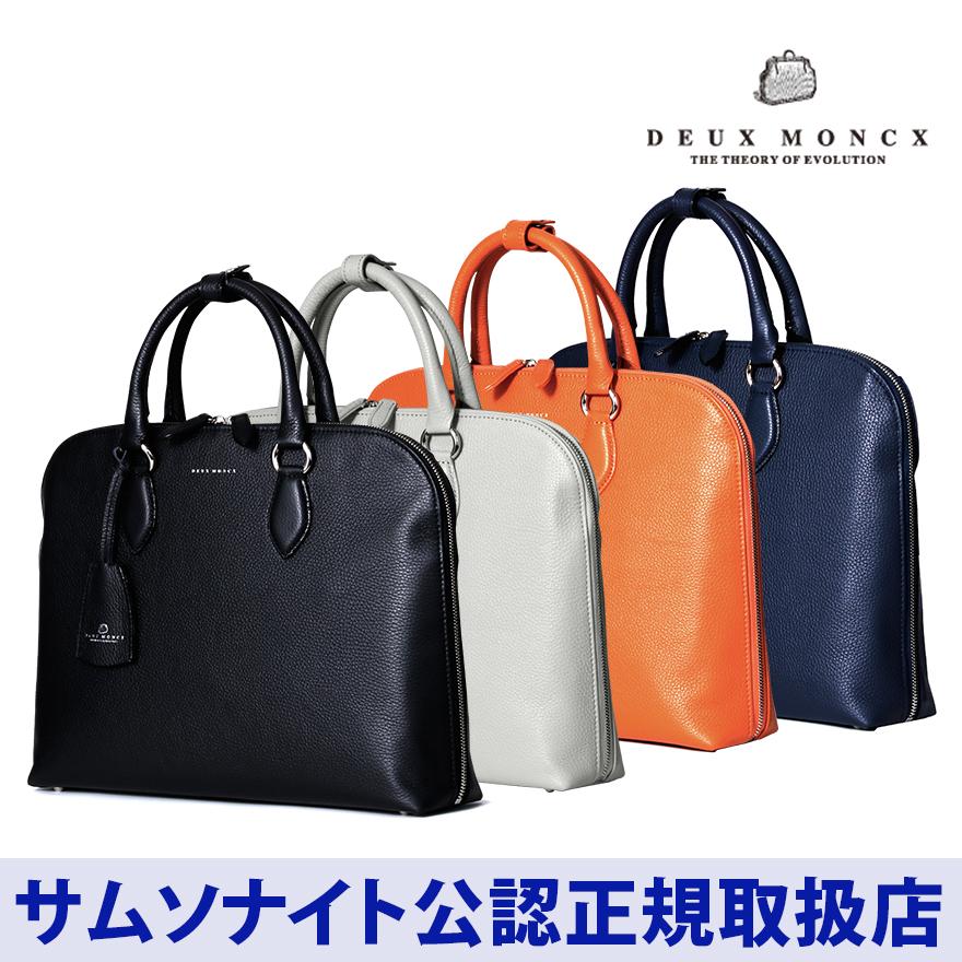 サムソナイト/Samsonite/デュモンクス/DEUX MONCX/ビジネスバッグ/ブリーフケース/本革鞄/イタリアンレザー[プラグマシック・ラウンドブリーフ(S)]