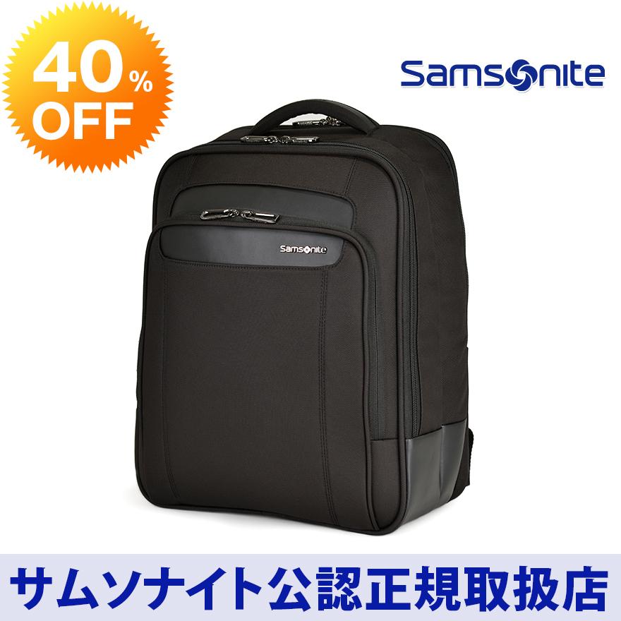 【セール/アウトレット】【40%OFF】サムソナイト Samsonite / ビジネスバッグ / アウトレット[ サターラ・バックパック ]