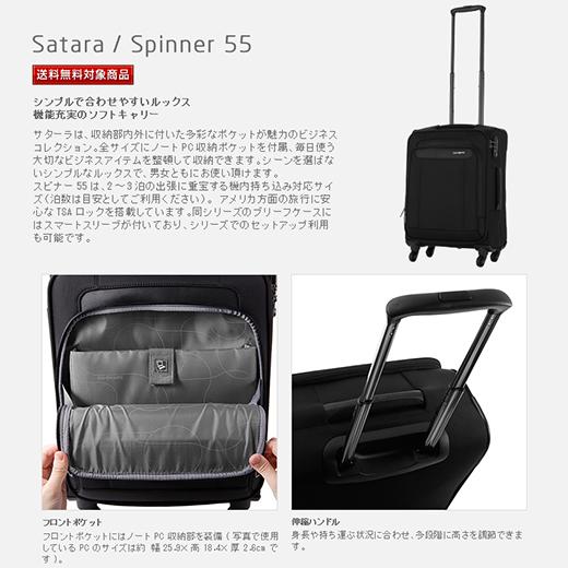 新秀丽Samsonite/旅行箱软件情况商务包/奥特莱斯[satara·磁旋体55cm]10P09Jul16