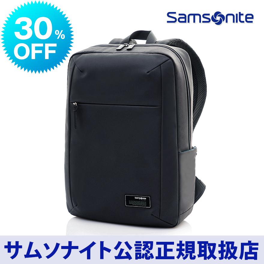 サムソナイト Samsonite / ビジネスバッグ バックパック / アウトレット [ ヴァーシティ・バックパック 3 ]