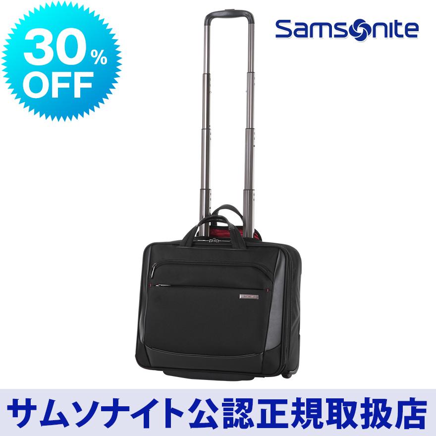 【セール/アウトレット】【30%OFF】サムソナイト Samsonite / スーツケース ソフトケース ビジネスバッグ / アウトレット[ ヴァイゴン・ローリングトート ]
