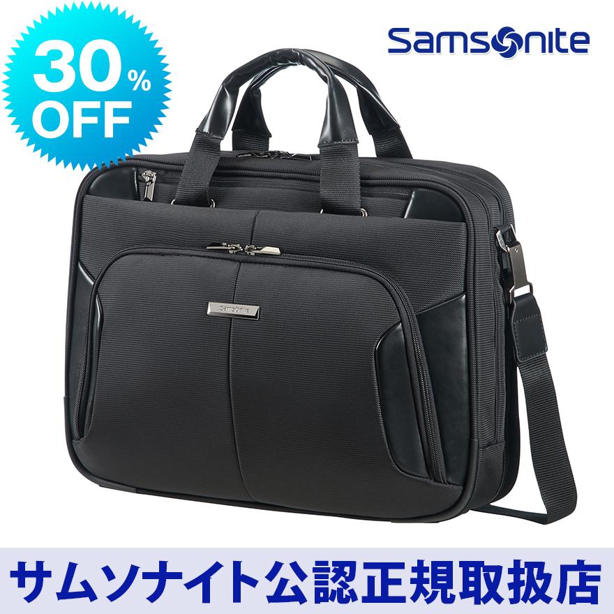 【セール/アウトレット】【30%OFF】サムソナイト Samsonite / ビジネスバッグ / アウトレット[ エックスビーアール・ベイルハンドル2C ]