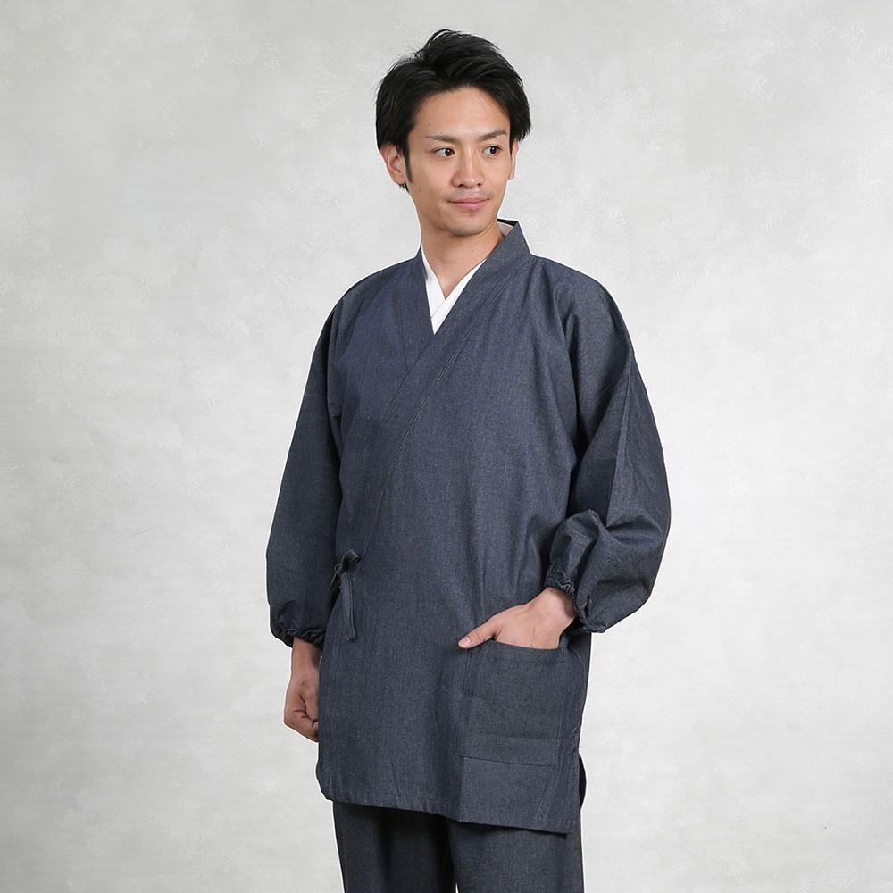 作務衣(さむえ)/デニム作務衣6.5オンス 滄(M-LL)/男性 紳士 メンズ