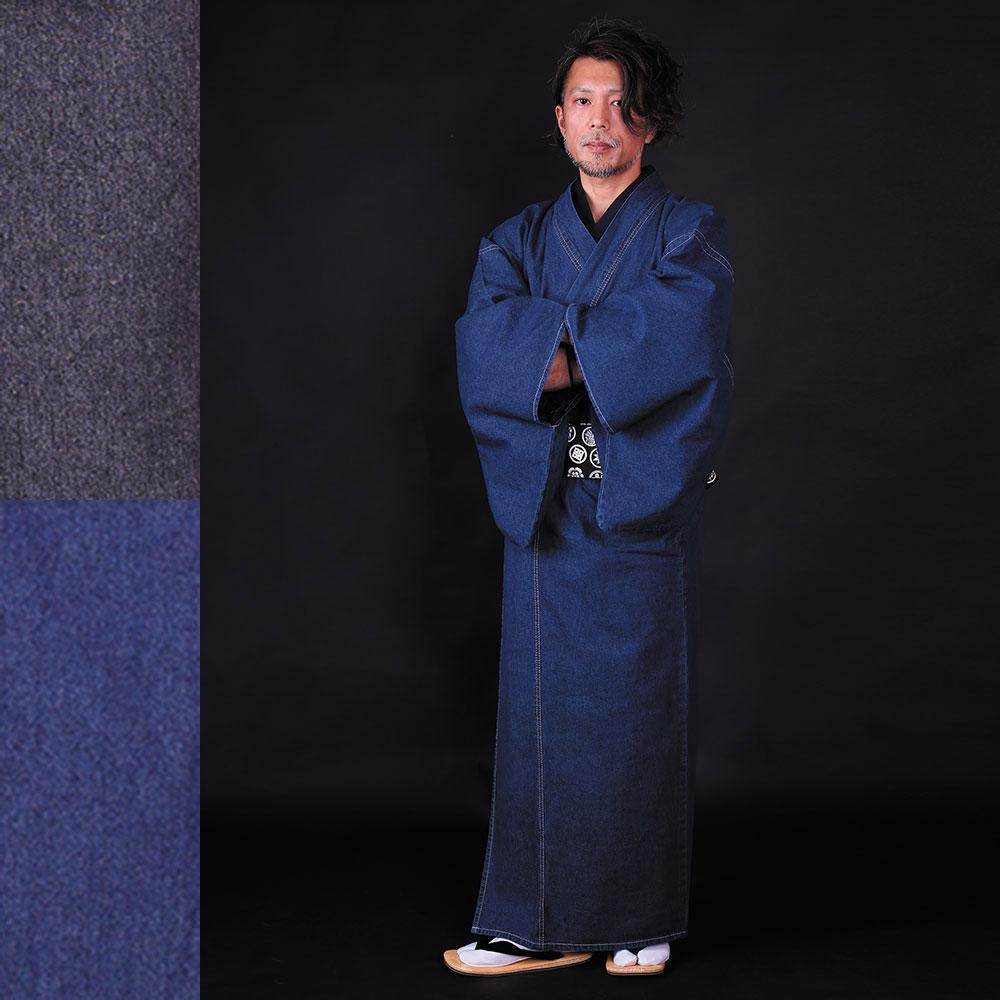 男性用 洗えるデニム着物 巡―MEGURU―(インディゴ・ブラック)(S-3L) 着物 キモノ きもの kimono 和服 和装 男性用 メンズ 大人用