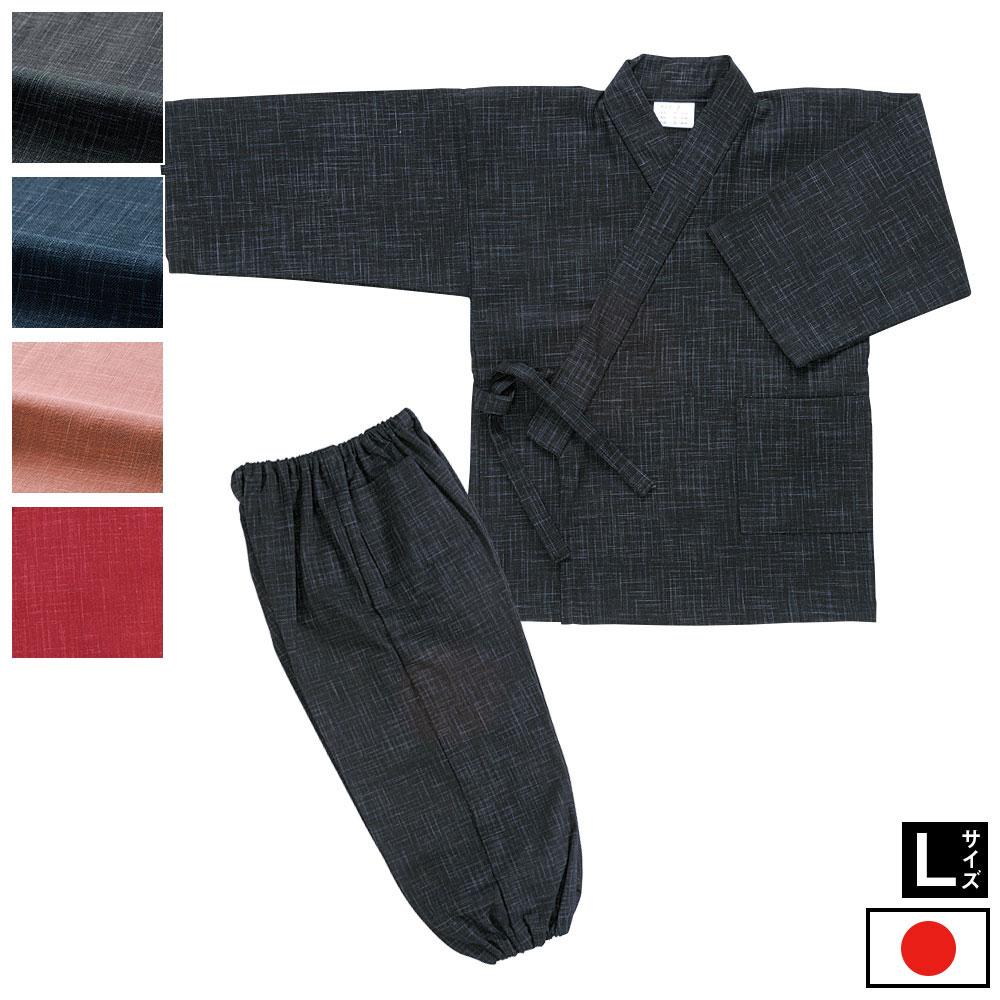作務衣(さむえ)/絣紬作務衣(子供用)(黒・紺・桃色・赤色)(L)/子供 キッズ