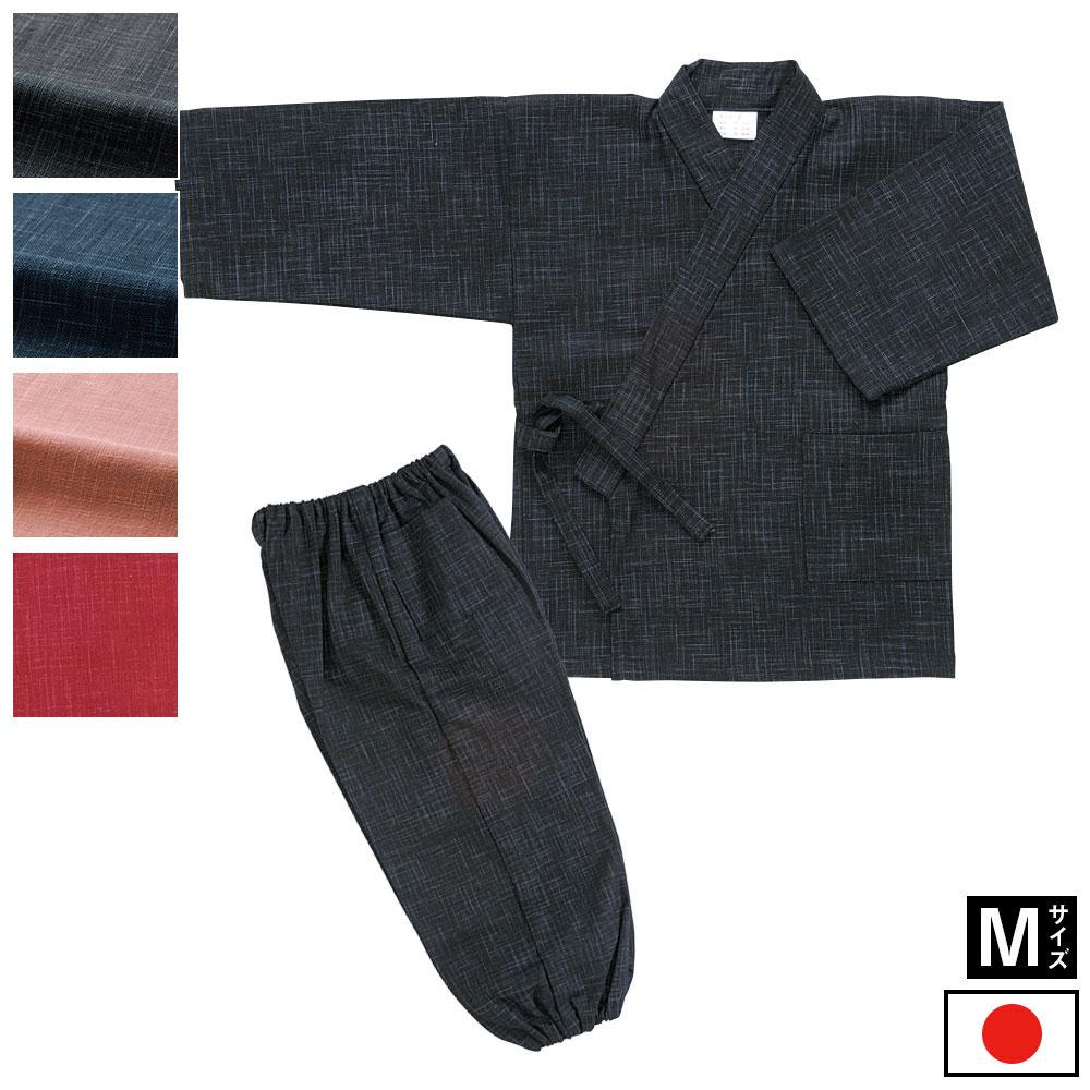 作務衣(さむえ)/絣紬作務衣(子供用)(黒・紺・桃色・赤色)(M)/子供 キッズ