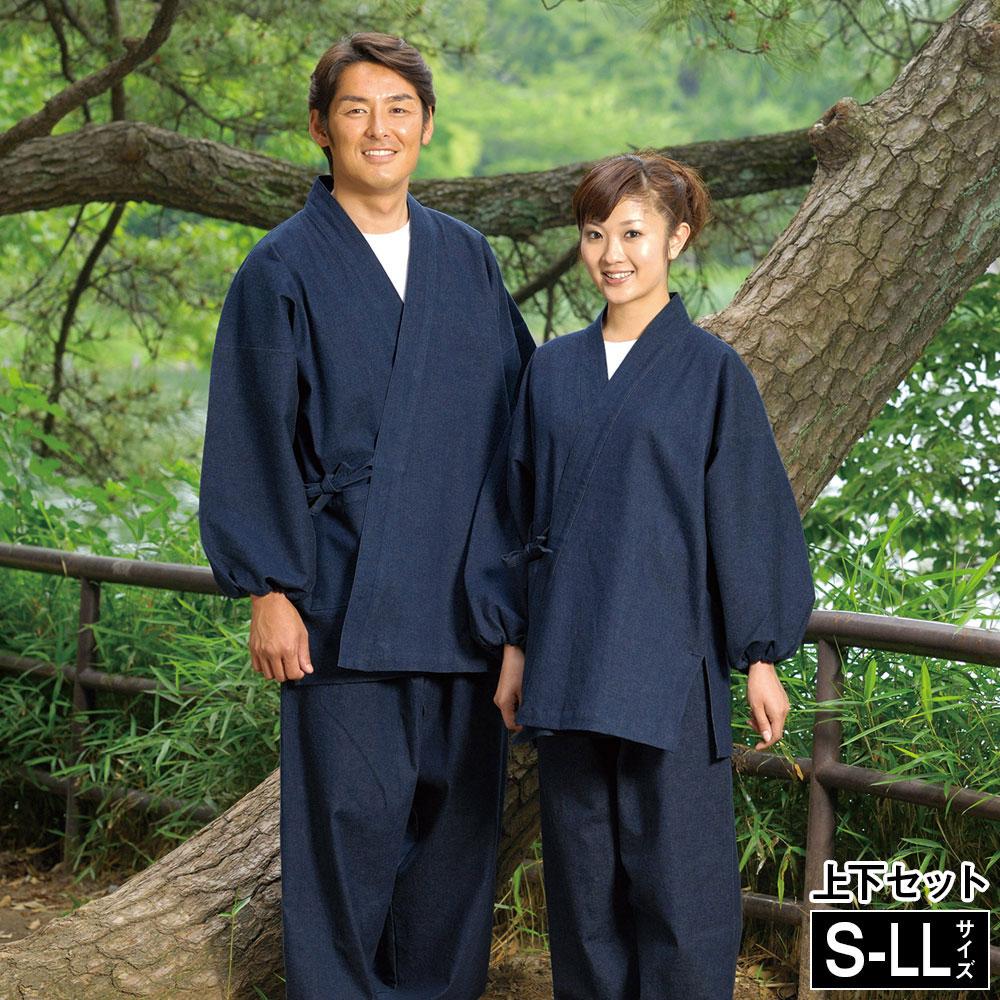 作務衣(さむえ)/ストレッチデニム作務衣(ネイビー)(上下同サイズセット)(S-LL)/日本製/男性 紳士 メンズ