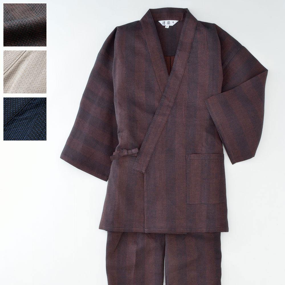 作務衣(さむえ)/纏織作務衣(煉瓦・生成・紺青)(M-LL)/春夏用/男性 紳士 メンズ