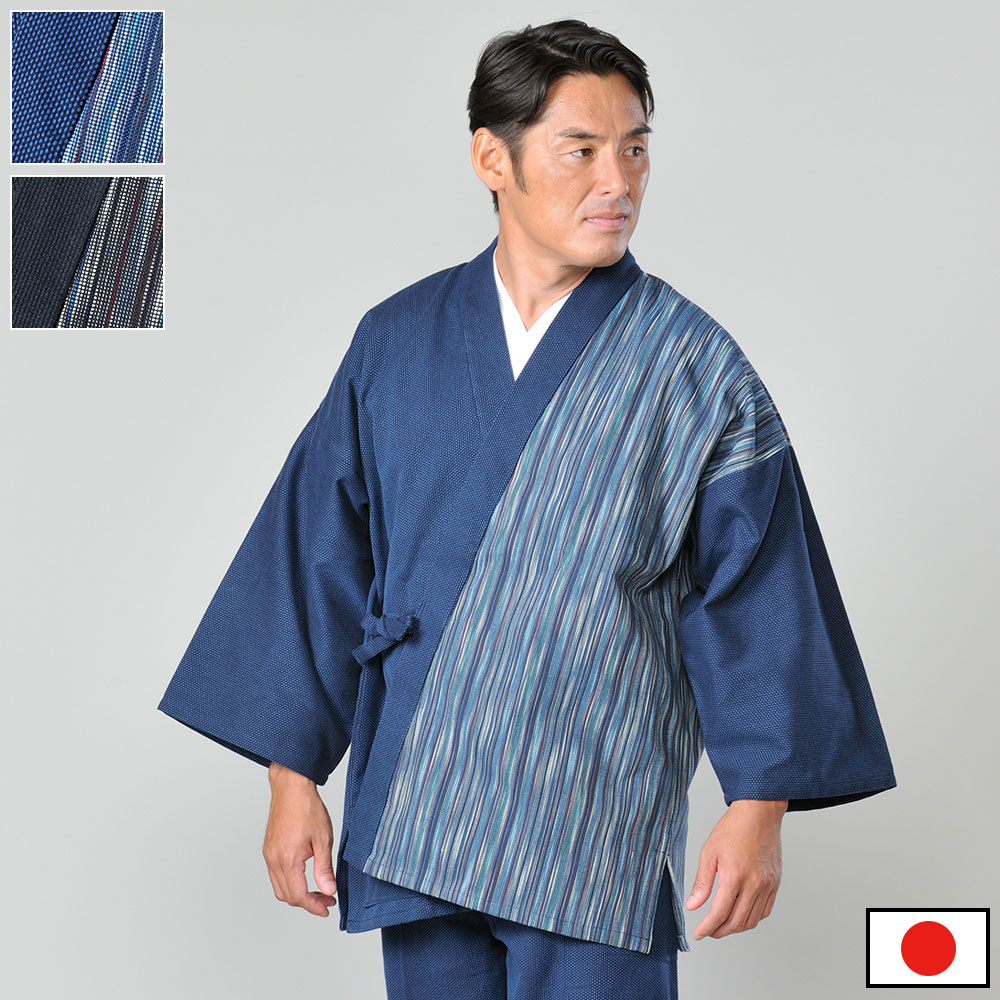 【今だけ1万円以上で送料無料】【送料無料】たて絣デザイン作務衣(紺・黒)(M-LL)
