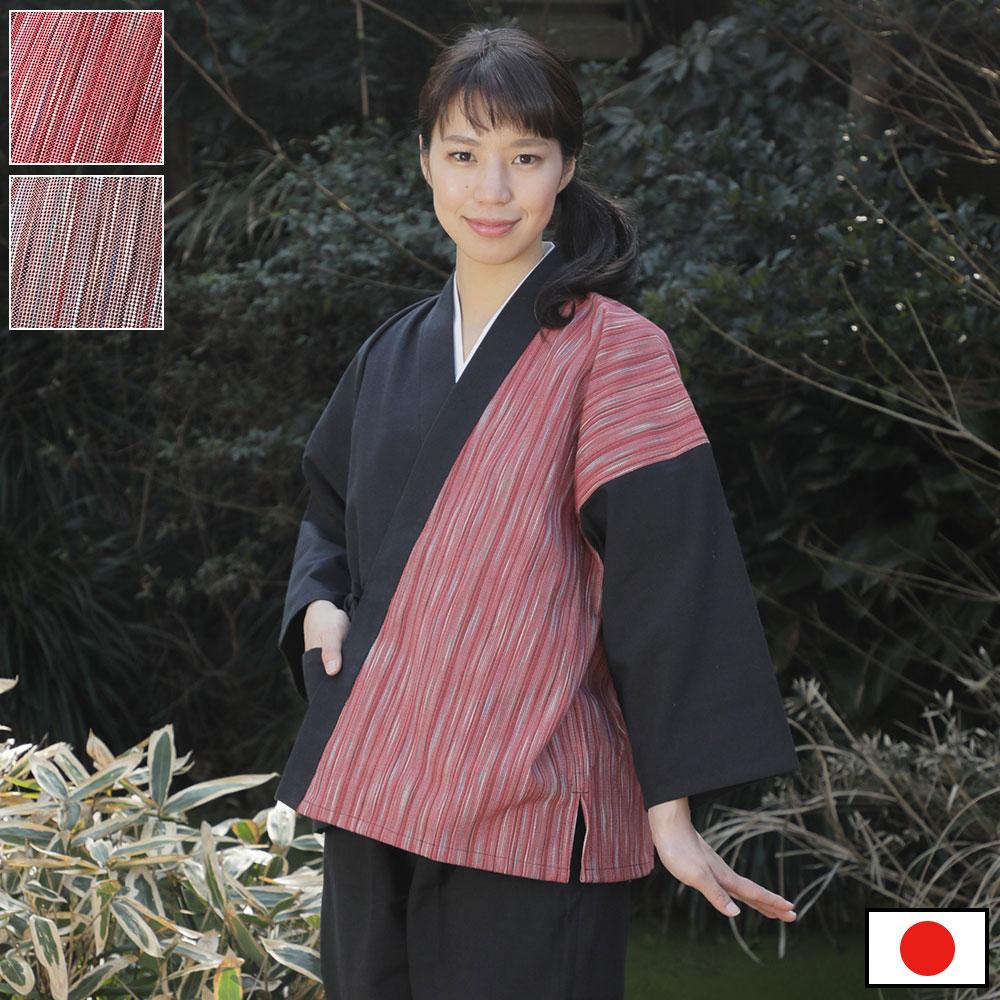 作務衣(さむえ)/女性用 たて絣デザイン作務衣(赤・茶)(M-L)/日本製/春秋用/女性 婦人 レディース