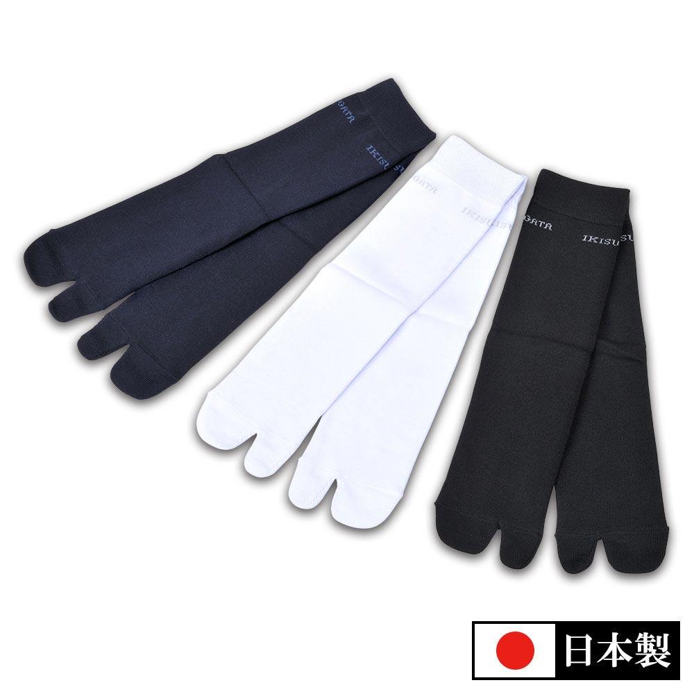 【クリスマスSALE開催中!】足袋ソックス(3色セット)(25-27cm)