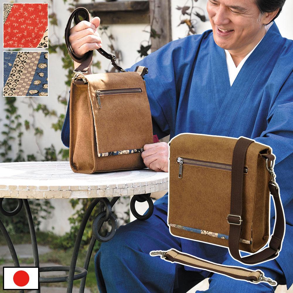 【クリスマスSALE開催中!】酒倉染 帆布バック025(紺・赤)