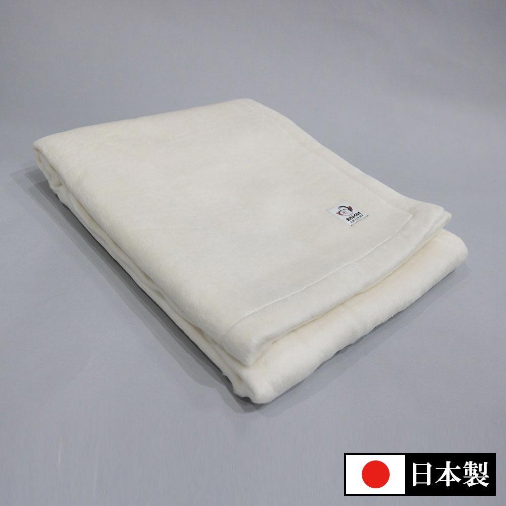 【クリスマスSALE開催中!】おたふくわた スーパーソフト綿毛布 アイボリー(小サイズ)