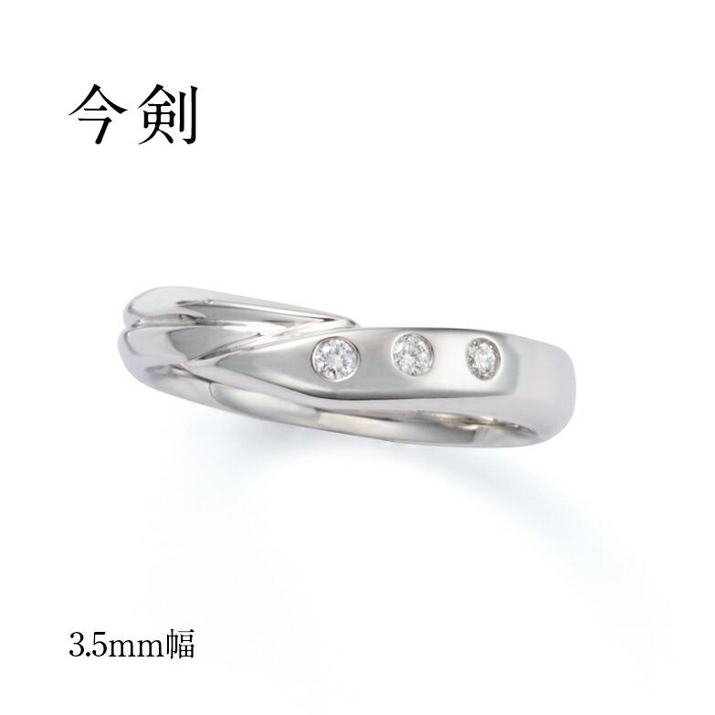 【侍丸】今剣(いまのつるぎ) パラジウム Pd950 レディースリング マリッジリング 結婚指輪 指輪 和風 和 売れ筋